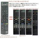 ソニー ブルーレイディスクレコーダー BD リモコン RMT-B007J RMT-B009J RMT-B012J RMT-B015J SONY 代用リモコン PerFascin