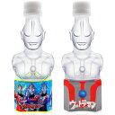 楽天モックのキャラクターボトルの店ウルトラマン/キャラクターボトルウォーター