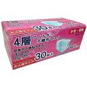 ショッピングサージカルマスク 4層フィルター不織布マスクBOX(30枚)