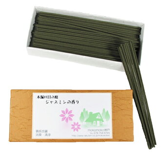 Japanese Incense -Jasmine scent-