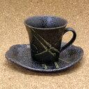 黒筆流し コーヒーカップ