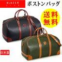 送料無料 日本製 豊岡製鞄 ボストンバッグ 旅行用 便利グッズ メンズ#10360【ポイント10倍】