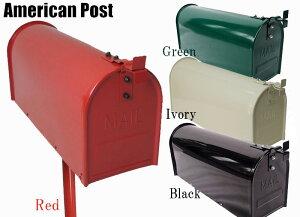 アメリカン メールボックス グリーン アイボリー ブラック