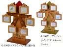 日本製 木製オルゴール付回転式フォトフレーム(小) G-1502 2色展開【あす楽対応】