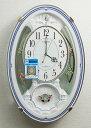 訳あり特価!CITIZEN (シチズン) 掛け時計 パルミューズクイーンダム 電波時計 4MN485BZ03 白色【あす楽対応】