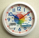 セイコー 知育掛時計 キッズ用掛け時計 KX617W (白)【あす楽対応】