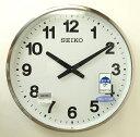 送料無料 セイコー 超大型掛け時計 オフィスクロック 屋外 防雨 KH411S【あす楽対応】