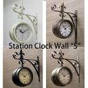 【壁掛両面時計】ステーションクロック ボスサイドウォールクロック(S) 4色対応 直径15cm 【あす楽対応】