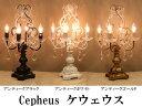 送料無料★豪華☆ガラスシャンデリア Cepheus(ケウェウス2)3色展開 SDL1248【あす楽対応】02P03Dec16
