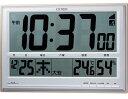 送料無料 リズム時計 シチズン デジタル 41cm幅大型 掛置き兼用デジタル電波時計 パルデジットペール 8RZ111-019 シルバーメタリック【あす楽対応】