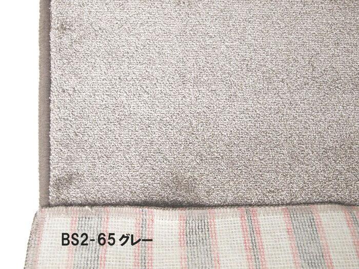 デスクカーペット チェアマット 110x130...の紹介画像2