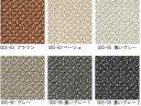 デスクカーペット チェアマット110x130 アスグロス ナイロン ハイ&ローループ 6色 GOS