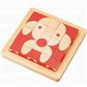 脳活キューブ パズル 3歳 4歳 5歳 脳トレ 知育玩具 誕生日 プレゼント