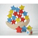 お月さまお星さま バランス ゲーム 木のおもちゃ 積み木 3歳 4歳 5歳 誕生日 プレゼント
