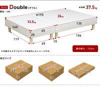 限定大特価ボンネルコイル★ダブル脚付きマットポルシェ(10色&3タイプ対応)★