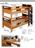 ★みんなが使える2段ベッドクレイユ(2色対応)★