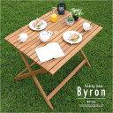 【割引クーポン配布中!】折りたたみテーブル Byron(バイロン) 90x70cm NX-903 ガーデ