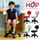 学習チェア 603 HOP(ホップ) 5色対応イス 学習椅子 勉強椅子 勉強チェア 椅子 チェア チェアー 学習チェアー パソコンチェア パソコンチェアー PC...