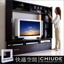 ハイタイプ 160幅 TVボード CHIUDE(キューデ) テレビラック テレビ台 ディスプレイラック AVラック TV台 AV収納