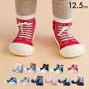 ラッピング無料Baby feet(ベビーフィート) 12.5cm 11色対応 ベビーシューズ ベビー用品 靴 ファーストシューズ ベビー シューズ 子供用靴 ベビー靴 赤ちゃん用靴 12cm