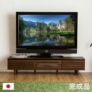 【日本製/60V型まで対応】テレビボード LEON(レオン)