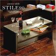 幅90cm ガラス センターテーブル STILE(スティレ) 4色対応ガラステーブル コーヒーテーブル リビングテーブル ローテーブル カフェテーブル カフェテーブル
