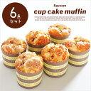 【割引クーポン配布中】【キーホルダー付き】Squeeze cup cake muffin(スクイーズ