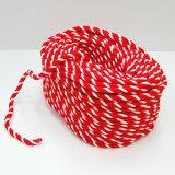 紅白ロープ・太さ1cm 【あす楽対応】