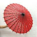 踊り傘 桜 赤色