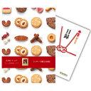 【A4パネル 景品 単品】赤い帽子 ゴールド クッキー詰め合わせ 目録とA4パネル付 景品セット 結...