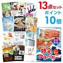景品 セット 特大タラバガニ1kg(ボイルタイプ)タラバ蟹【...