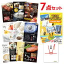 m_item_fuji7