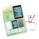 二次会 景品 単品 apple iPad mini Wi-Fiモデル 16GB