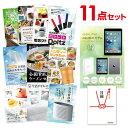 二次会 景品 11点セット apple iPad mini Wi-Fiモデル