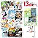 二次会 景品 13点セット apple iPad mini Wi-Fiモデル