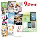 二次会 景品 9点セット apple iPad mini Wi-Fiモデル