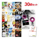 m_item_noodle30