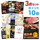 【ポイント10倍】近江牛 肉 1パウンド サーロインステーキ...