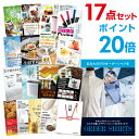 p_item_os-17-20