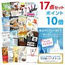 p_item_tdl17