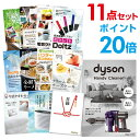 p_item_dysonc11-20