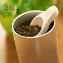 【ポイント10倍】Soil 茶さじ [CHA-SAJI]【茶...