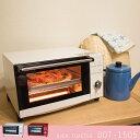 【送料無料】【リニューアルして新登場!!】ピエリア ビッグオーブントースター【おしゃれ トースト 4枚 キッチン用品 オーブントースター かわいい オーブントースター 一人暮らし ホワイト レッド オーブントースター 送料込】10P20Feb16