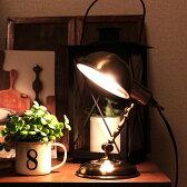 デスクライト クラシック インターフォルム LT-2103 【テーブルライト スタンドライト デスク 机 テーブル スタンド照明 照明器具 照明 寝室 ベッドルーム デスクライト アンティーク 北欧 テイスト 照明 おしゃれ かわいい 優しい 一人暮らし インテリアライト】