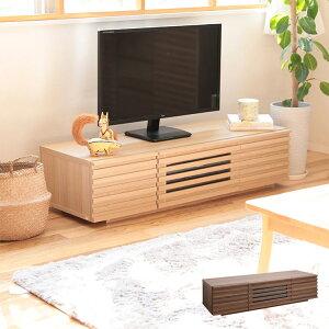 テレビボード 幅120cm【テレビ台 ロータイプ テレビボ
