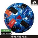 adidas アディダス サッカーボール 小学生 4号球 検定球 ツバサ グライダー JFA AF416JP