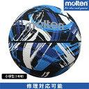 molten モルテン バスケットボール 小学生 5号球 ゴム グラフィックレンジ B5F2000-KB