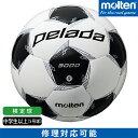 molten モルテン サッカーボール 中学生以上 5号球 検定球 ペレーダ3000 ホワイト×メタリックブラック F5L3000