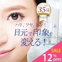 \556円OFF/【公式】目元美容液 ハロックス美容液 NBT-halox モルティーカラ BRAND-N