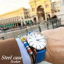 steel B.H.WATCHES MILANO 腕時計 メンズ 2年保証 イタリア製 クオーツ ビジネス カジュアル レザー ペア ブランド ギフト 誕生日